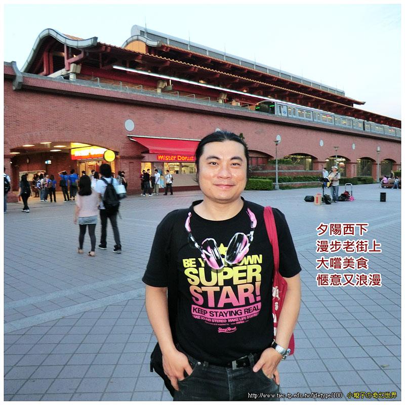 201105tamsui08.jpg
